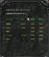 Screen(10_07-12_20)-0000.jpg