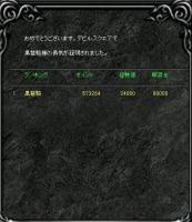 Screen(10_08-02_21)-0002.jpg