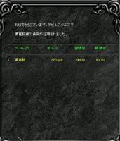 Screen(10_08-04_21)-0003.jpg