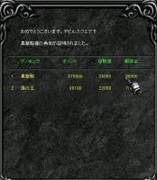 Screen(10_08-08_20)-0009.jpg