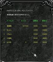 Screen(10_08-10_20)-0000q.jpg