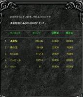 Screen(10_08-18_20)-0002.jpg