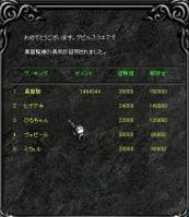 Screen(10_09-14_20)-0001q.jpg