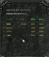Screen(10_09-22_21)-0000q.jpg