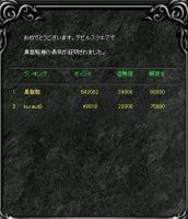 Screen(10_10-06_20)-0000.jpg