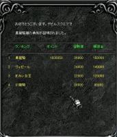 Screen(10_10-08_20)-0000q.jpg