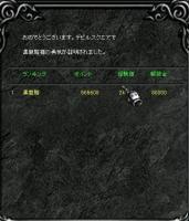Screen(10_10-08_20)-0001.jpg