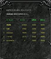 Screen(10_10-10_20)-0003.jpg