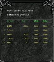 Screen(10_10-12_20)-0004.jpg