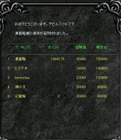 Screen(10_10-12_21)-0001q.jpg