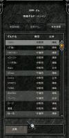 Screen(10_10-19_54)-0000.jpg
