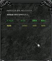 Screen(10_11-06_20)-0000.jpg