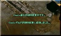 Screen(10_11-22_59)-0000.jpg