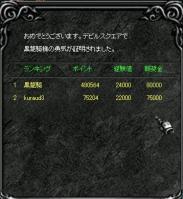 Screen(10_12-06_21)-0000.jpg