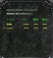 Screen(10_12-14_21)-0000.jpg