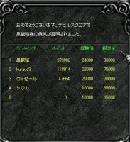 Screen(10_12-16_20)-0001.jpg