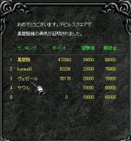 Screen(10_12-18_20)-0002.jpg