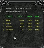Screen(10_13-06_21)-0001.jpg