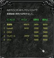 Screen(10_13-18_20)-0000.jpg