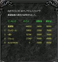 Screen(10_13-22_20)-0001.jpg