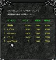 Screen(10_14-00_20)-0002.jpg