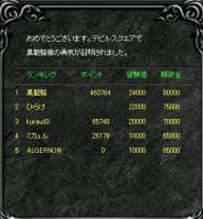 Screen(10_14-18_20)-0000.jpg