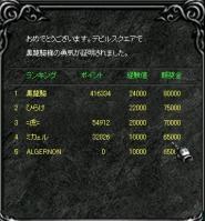 Screen(10_14-20_20)-0001.jpg