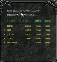 Screen(10_14-22_21)-0002.jpg