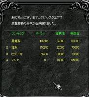 Screen(10_15-00_21)-0001.jpg