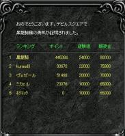 Screen(10_15-18_21)-0000.jpg