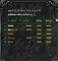 Screen(10_15-20_21)-0001.jpg