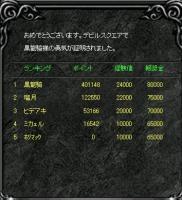 Screen(10_15-22_20)-0002.jpg