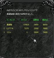 Screen(10_16-00_20)-0003.jpg