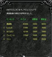 Screen(10_16-18_21)-0000.jpg