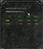Screen(10_17-06_21)-0000.jpg