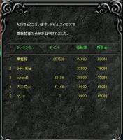 Screen(10_17-18_20)-0000.jpg