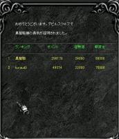 Screen(10_17-20_20)-0001.jpg