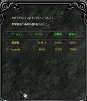 Screen(10_18-06_21)-0000.jpg