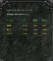 Screen(10_18-10_21)-0002.jpg