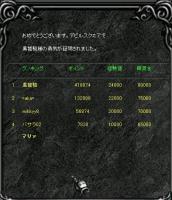 Screen(10_18-20_21)-0013.jpg