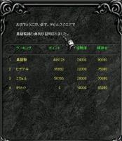 Screen(10_19-00_21)-0015.jpg