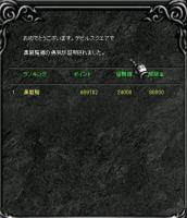 Screen(10_19-02_21)-0000.jpg