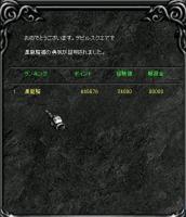 Screen(10_19-08_21)-0000.jpg