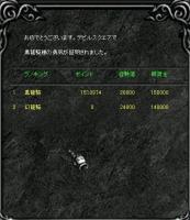 Screen(10_20-08_20)-0000q.jpg