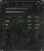 Screen(10_20-12_21)-0003q.jpg