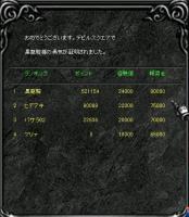 Screen(10_20-14_21)-0001.jpg