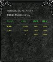 Screen(10_21-14_20)-0000.jpg