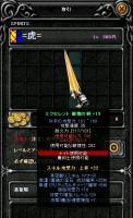 Screen(10_21-14_26)-0001.jpg