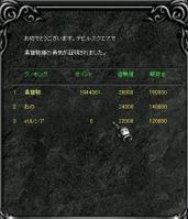 Screen(10_21-18_20)-0000q.jpg