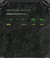 Screen(10_22-06_20)-0000.jpg